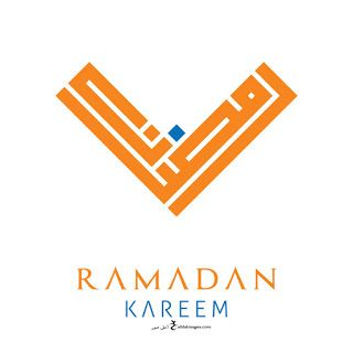 اجمل الصور رمضان كريم 2020 شارك بوستات رمضان كريم Ramadan Kareem Ramadan Kareem