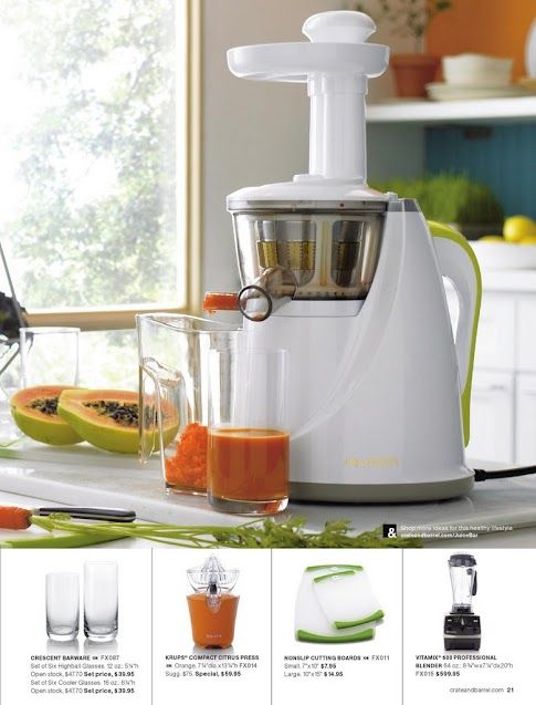Juicer from Crate and Barrel