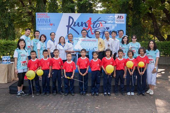 มินิมาราธอนการกุศล RUN TO GIVE ยิ่งวิ่ง ยิ่งให้ - http://www.thaimediapr.com/%e0%b8%a1%e0%b8%b4%e0%b8%99%e0%b8%b4%e0%b8%a1%e0%b8%b2%e0%b8%a3%e0%b8%b2%e0%b8%98%e0%b8%ad%e0%b8%99%e0%b8%81%e0%b8%b2%e0%b8%a3%e0%b8%81%e0%b8%b8%e0%b8%a8%e0%b8%a5-run-to-give-%e0%b8%a2%e0%b8%b4/   #ประชาสัมพันธ์ #ข่าวประชาสัมพันธ์ #ฝากข่าวประชาสั