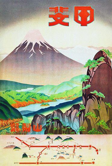 Das+Kunstwerk+Japan:+'Fields+of+colour,+Yamanashi+Prefecture'.+Japanese+Railways+-++liefern+wir+als+Kunstdruck+auf+Leinwand,+Poster,+Dibondbild+oder+auf+edelstem+Büttenpapier.+Sie+bestimmen+die+Größen+selbst.