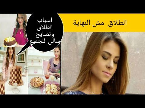 احدث تسريحات شعر للأعراس و المناسبات 2020 سيدات مصر Hair Curling Tools Long Hair Styles Hair Styles