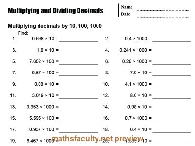 Preview of Multiplying and Dividing DecimalsA basic drill sheet ...