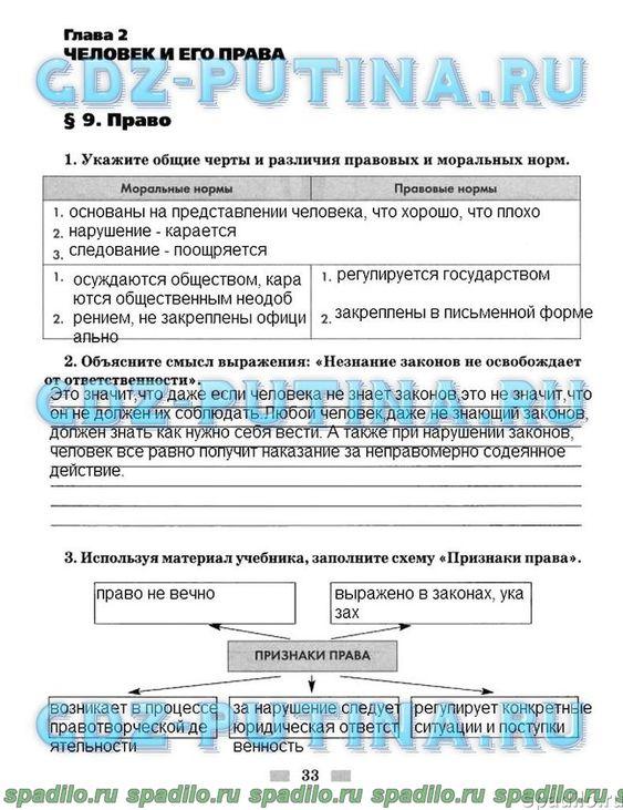 М.з.биболетова о.а.денисенко н.н.трубанева 3 класс англо-русский перевод транскрипций