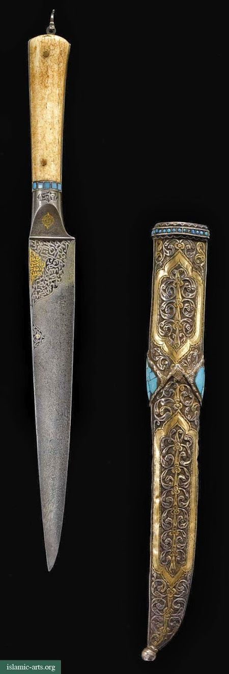 A FINE IVORY-HILTED DAGGER (KARD) WITH SILVER SCABBARD, BUKHARA, PERSIA The tapered watered-steel blade with chiselled and gold-overlaid inscriptions, the marine ivory hilt with a cuff of turquoise glass insets, the silver-gilt scabbard chased with foliate motifs and set with turquoise.  inscriptions:  Dated 'In the year 1210 (AD 1795-6)' The inscriptions include Qur'an, surah al-Saff (LXI), parts of 13; surah Hud (XI), parts of 88; surah Al 'Imran (III) parts of 126 and invocations to God.