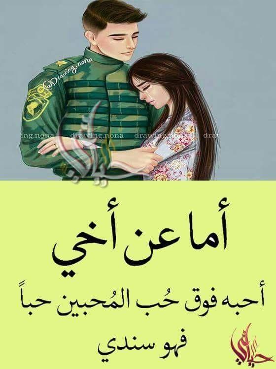 Pin By Palestine Is My Homeland On شعر ونثر Buy Coffee Beans Arabica Sweet Words
