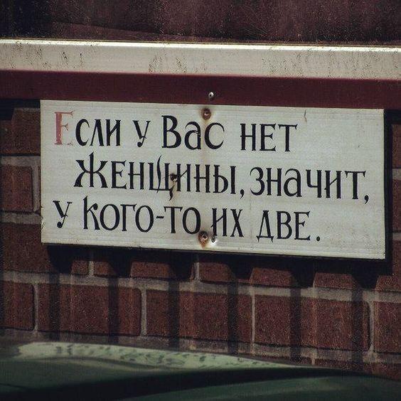 Володя Лащевский