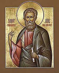 Who was Saint Jude