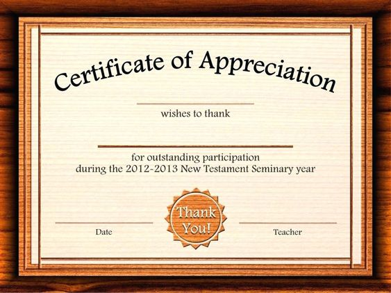 Employee Award Certificate Templates Free Template Service With