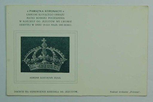 Lwow Kosciol Jezuitow Koronacja Obrazu 1905 R 1 4098932530 Oficjalne Archiwum Allegro Postcard Lviv Photo