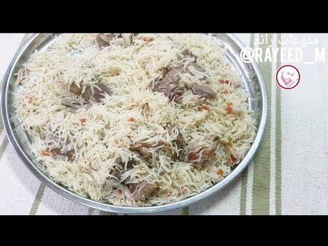 Pin On Arabic Greek Mediterranean Persian Turkish Food