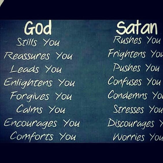 What God does and what satan does