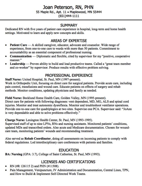 Receptionist Resume Qualification -    jobresumesample 430 - orthopedic nurse resume