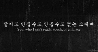 Korean Sad Quotes About Love : ... sad korean korean quotes and more sad quotes sad quotes tumblr korean