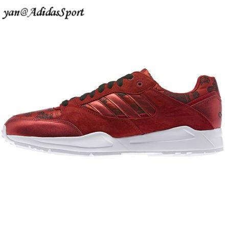 Zapatillas Adidas Originals Tech Super Hombres Escarlata claro/Distribuidor Color/Blanco Running Outlet Baratas Venta