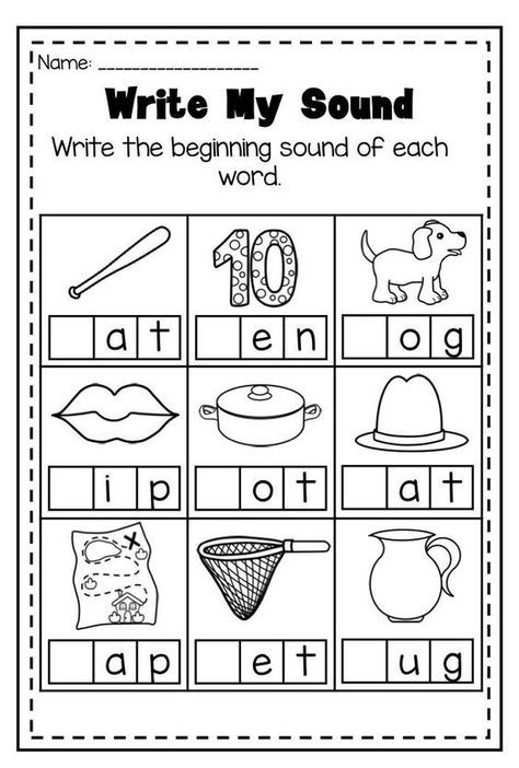 Mega Phonics Worksheet Bundle Pre K Kindergarten Distance Learning Kindergarten Phonics Worksheets Phonics Kindergarten Phonics Worksheets