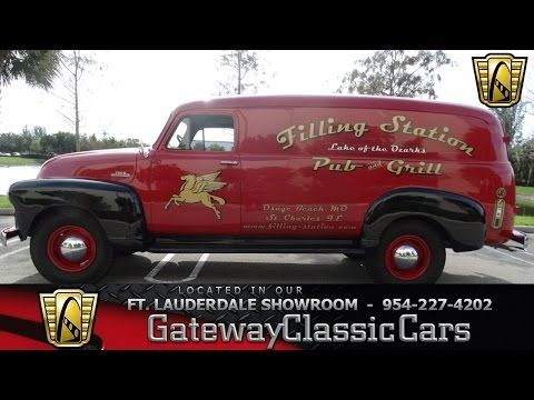 394 Ftl 1954 Chevrolet 3800 Panel Van Youtube Classic Chevy