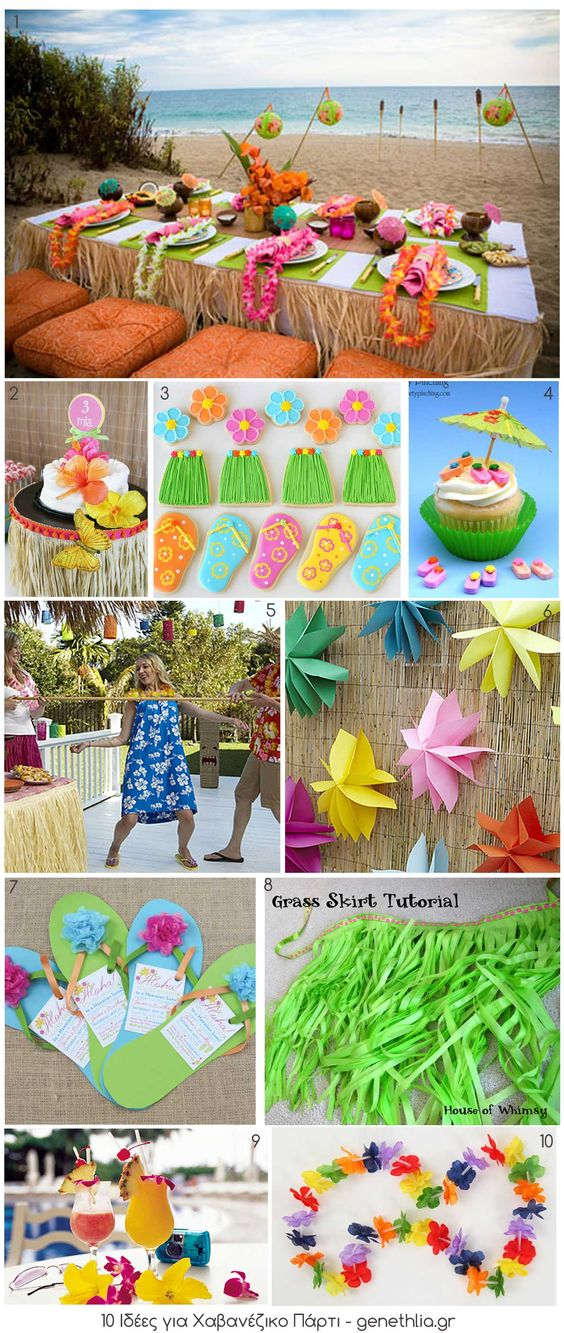 10 Luau party ideas-ιδέες για ένα καλοκαιρινό χαβανεζικο παρτι