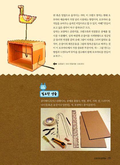 Link do site:  http://www.iloveautomata.com/
