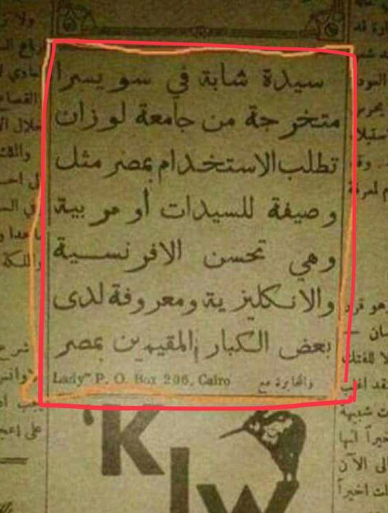 رد: صور حلوة من مصر