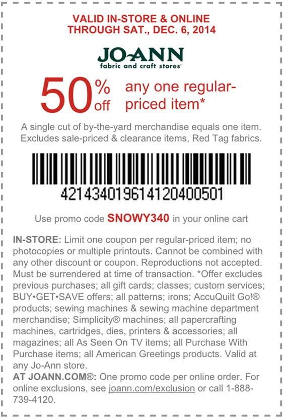 Big 5 Sporting Goods 10 Off Printable Coupon Coupons   Coupon Disclaimer  Examples  Coupon Disclaimer Examples