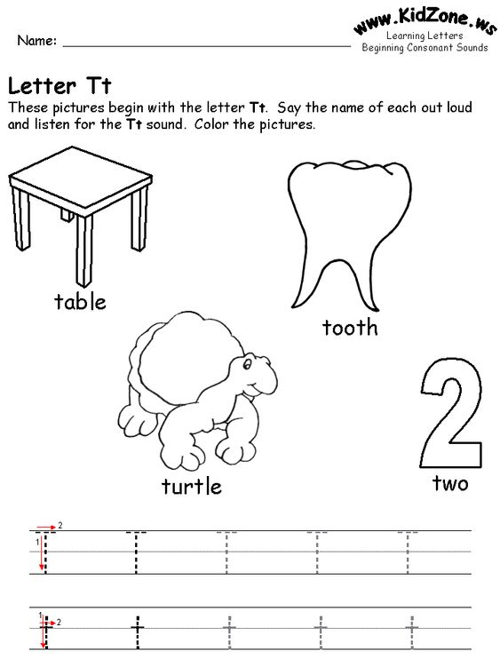 Also love this site. learning letters worksheet. | Preschool ...