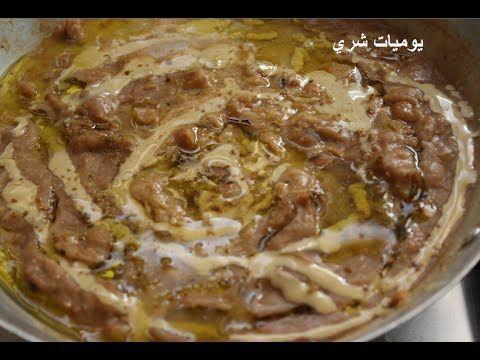 يوميات شري طريقة عمل فول بالطحينه علي الطريقة المصريه Youtube Food Breakfast Pork