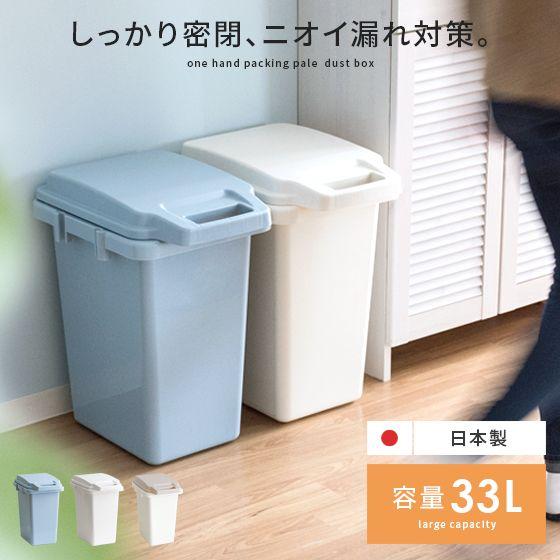 楽天市場 最大500円offクーポン配布中 ゴミ箱 おしゃれ ごみ箱