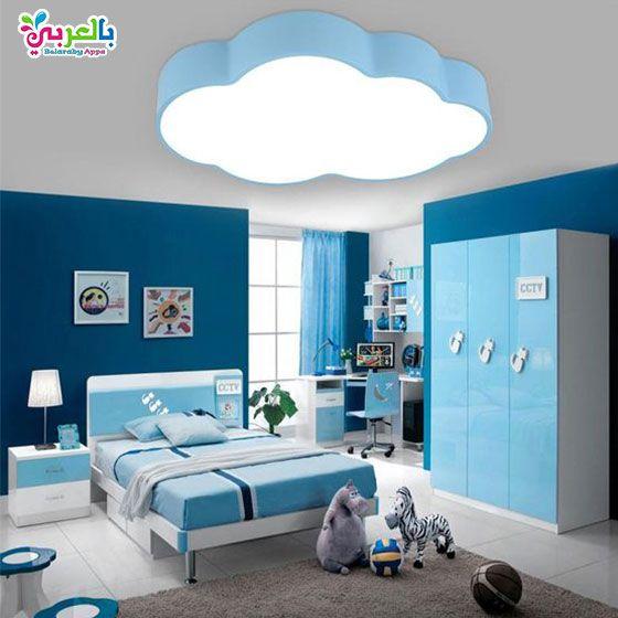 احدث غرف نوم اطفال مودرن 2020 كتالوج بالصور بالعربي نتعلم Blue Bedroom Design Modern Kids Bedroom Bedroom Wall Colors