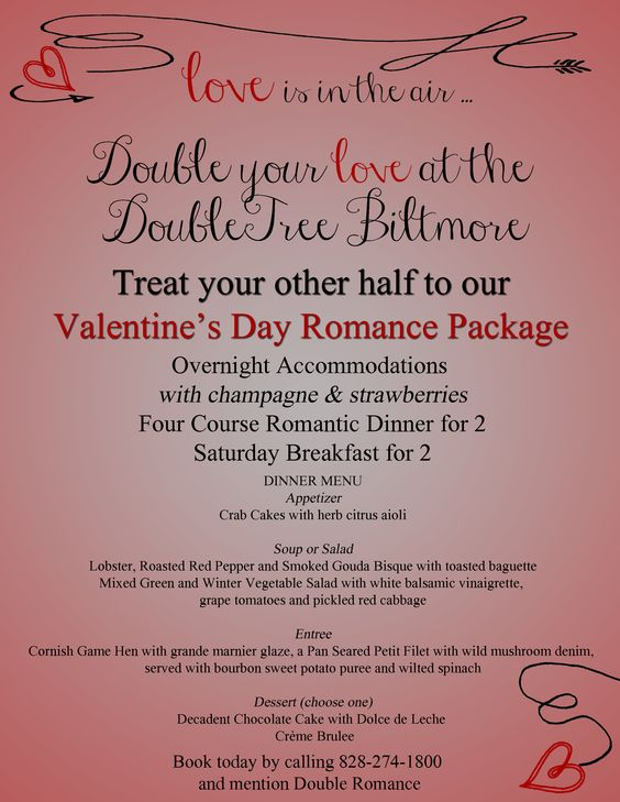 valentine's day hotel and meal