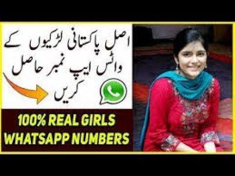Number girl whatsapp ka Whatsapp Gf