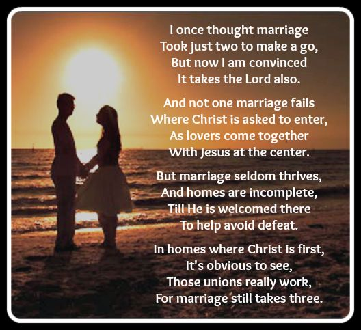 Cute Crush Sayings Marriage Takes Three p...