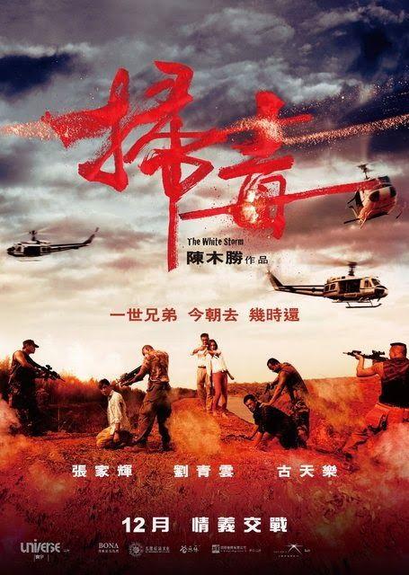Xem Phim Trận Chiến Á Phiện
