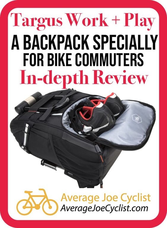 Targus Work Play Cycling Backpack Review Cycling Backpack