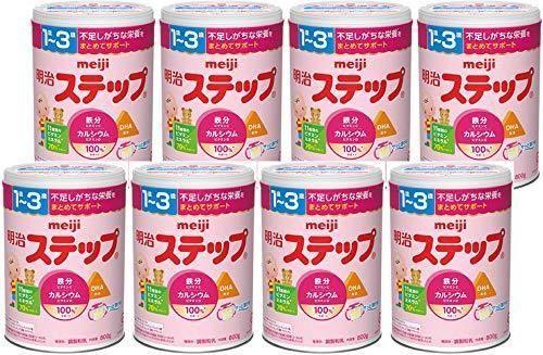 Meiji Step 800g Shortage Of Nutrition Baby Powder Milk For 1 3 Years Old Japan Baby Powder Powdered Milk Nutrition
