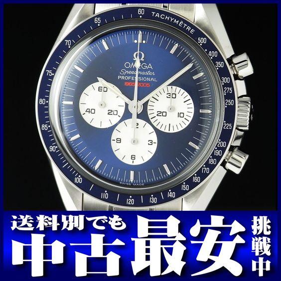 オメガ『スピードマスター ジェミニ4号』3565-80 メンズ SS/SS 手巻き 6ヶ月保証【高画質】【中古】b05w/07s/h10A【楽天市場】
