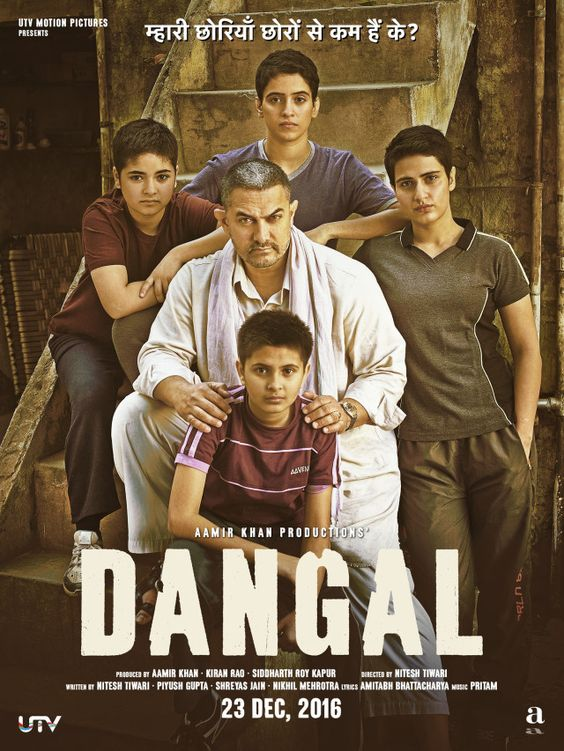 Mega Star Aamir Khan, Director Nitesh Tiwari and Kripa Shankar Bishnoi share their experience on the transformation and training of Dangal's #DhaakadGirls: