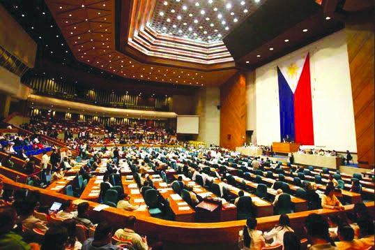 Federal Resume Example 2020 Elegant Senate To Prioritize 2020 Nat L Bud When Sessions Resume In 2020 House Of Representatives Philippine Government Property Valuation