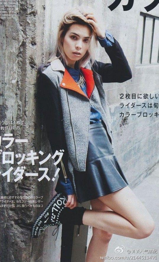 [時尚]ViVi人氣搭配:拼接夾克大衣+小皮裙,搖滾范兒的帥氣哦~... - 微博精選 - 新浪微博台灣站