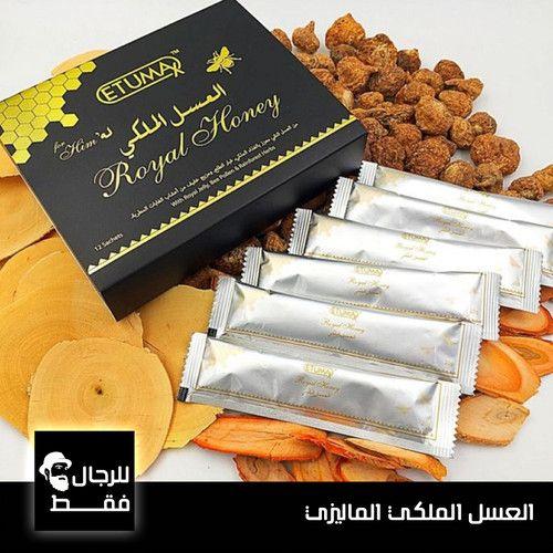 العسل الملكى الماليزى للرجال Coffee Bag Tableware Coffee