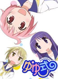 Yuyushiki... Plan to watch...