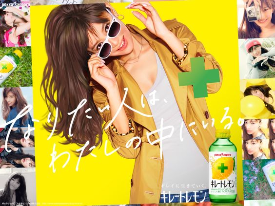 キレートレモンのCMでのサングラス姿の篠原涼子