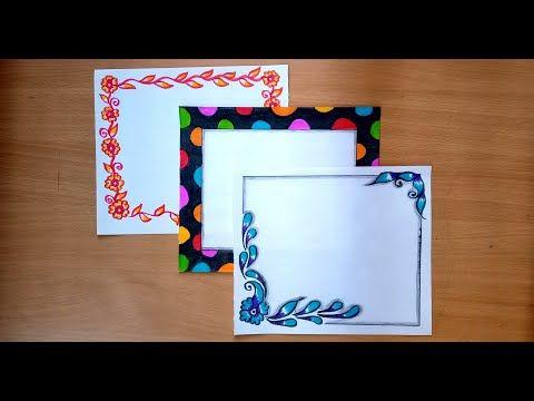 Design Border Designs On Paper Border Designs Project Work