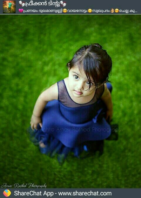 Pin By Sunarj Sunarj On Sharechat Cute Baby Wallpaper Baby Girl Wallpaper Cute Kids Photography