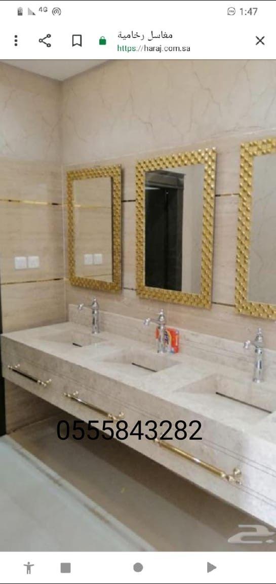 صور مغاسل حمامات رخام الرياض Living Room Flooring Room Flooring Lighted Bathroom Mirror