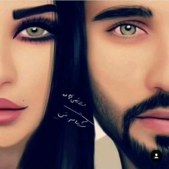 لغة العيون Girly M Cute Girl Drawing Cute Couple Art