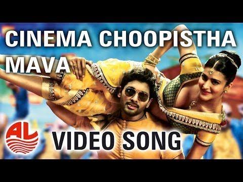 Race Gurramsongs Cinema Choopistha Mava Video Song Allu Arjun Shruti Hassan S S Thaman Youtube Songs Race Gurram Dj Mix Songs