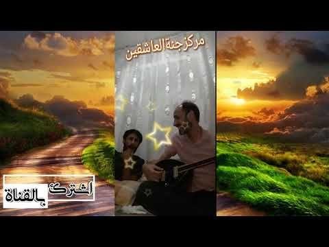 الفنان ابراهيم ابوعلي مع المبدع صهيب عثمان ملك البزق Art Artwork Painting