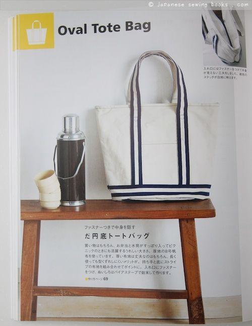 blog diy japonês super bom