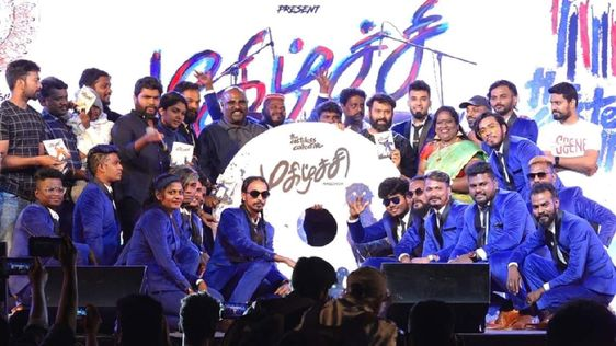 Director PA.Ranjith At 'Magizhchi' Album Launch