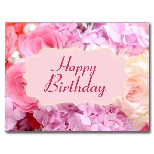 Pink Roses Birthday Card Post Cards - July 11